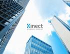 www.kinectenergy.com